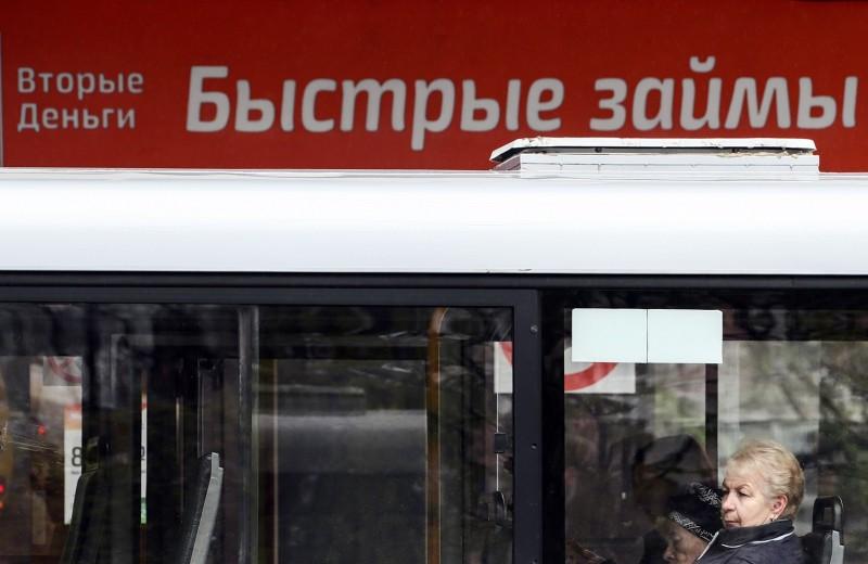 Рост выплат россиян по кредитам и государству достиг рекордного с 2014 года уровня