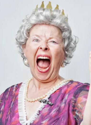 «Идите к черту! Я слишком стара для этого!»: отличный текст о принятии возраста