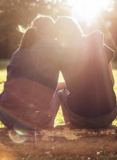 Как поддерживать других? 5 провальных тактик и одна рабочая