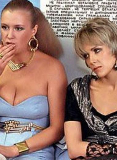 Как выглядят звезды культового фильма «Интердевочка»: Елена Яковлева и другие