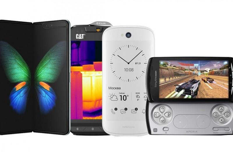 7 необычных смартфонов