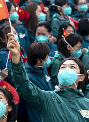Как Китай пытается выяснить реальные масштабы пандемии
