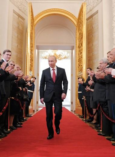 Вождь и реформы: чем обернется четвертый срок Путина для России