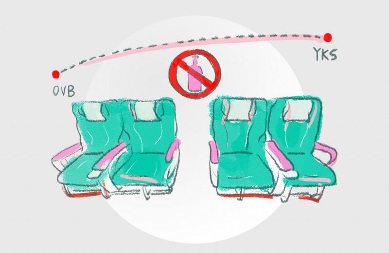 «Это просто мой долг и работа»: как врачи помогают пассажирам в полете