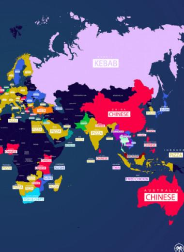 Самая популярная еда навынос в России и других странах мира