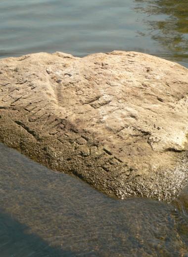 На «голодных камнях» в Европе вновь видны древние надписи. Что они означают?
