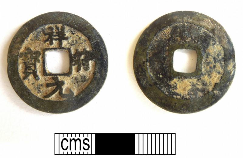 В Англии нашли редчайшую китайскую монету