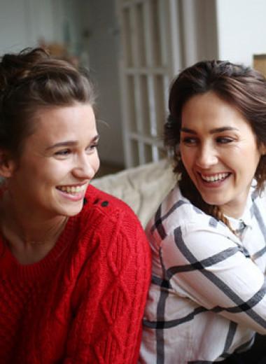 8 признаков по-настоящему хорошего друга