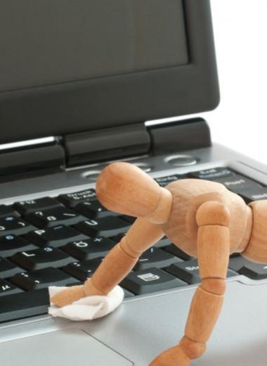Как почистить свой ноутбук, не сломав его