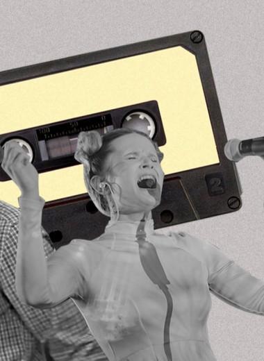 «Дайте до детства плацкартный билет»: как нас захватила ностальгия