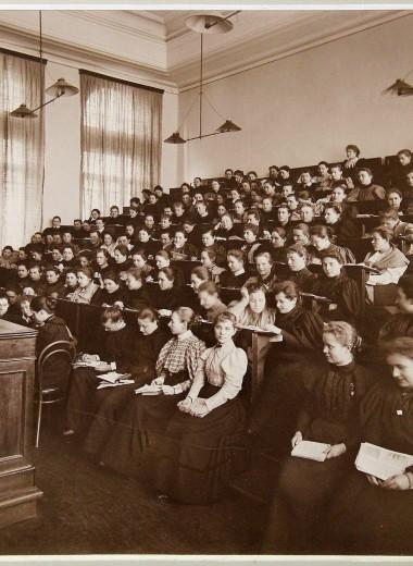 Мои университеты. Как женщины продвигали высшее образование в России