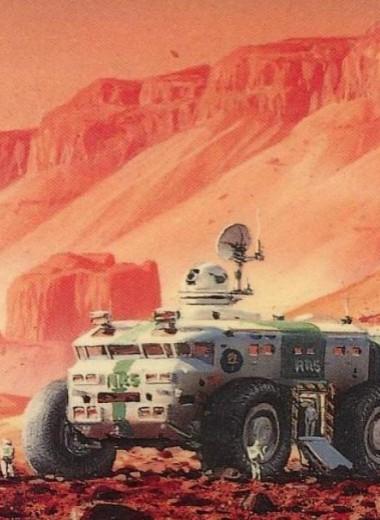 5 выдающихся книг о Марсе, которые нельзя пропустить