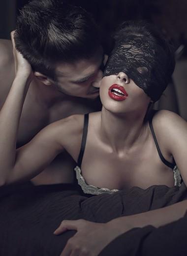 Тьма на оба ваших глаза: сексуальные игры с повязкой