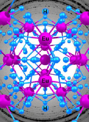 Ученые синтезировали супергидрид европия с 54 атомами