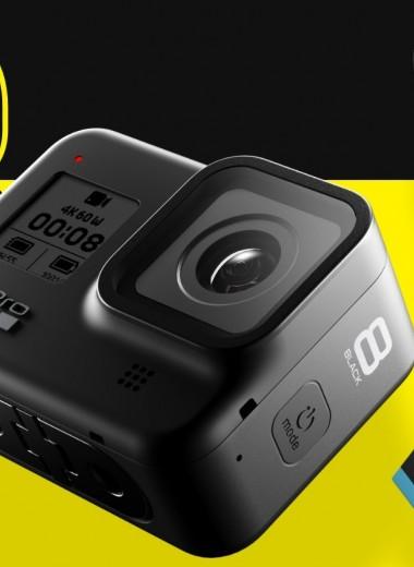 Экстремал, подвинься: для кого сделали GoPro Hero 8 Black