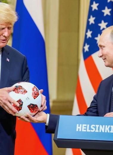 Глобус Воланда. Почему США не нужны хорошие отношения с Россией