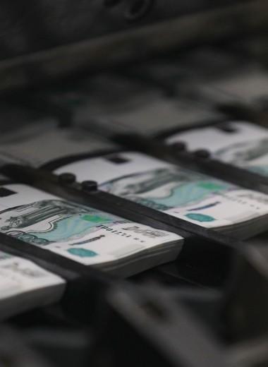 Банк России подготовил почву для нового снижения ставок по вкладам