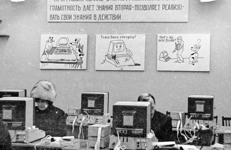 5 историй об обходе санкций: западные компьютеры в СССР