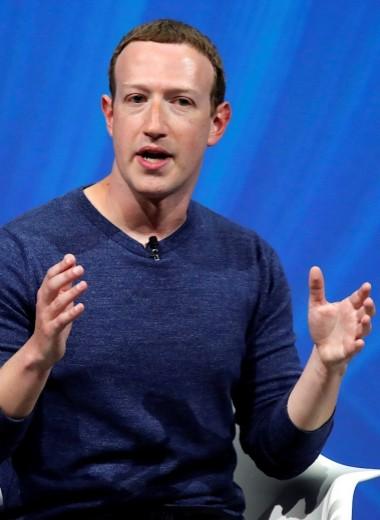 Охрана, как в шпионских фильмах: почему расходы на безопасность Цукерберга выросли на 500%