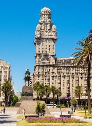 Уругвай: дорога к счастью