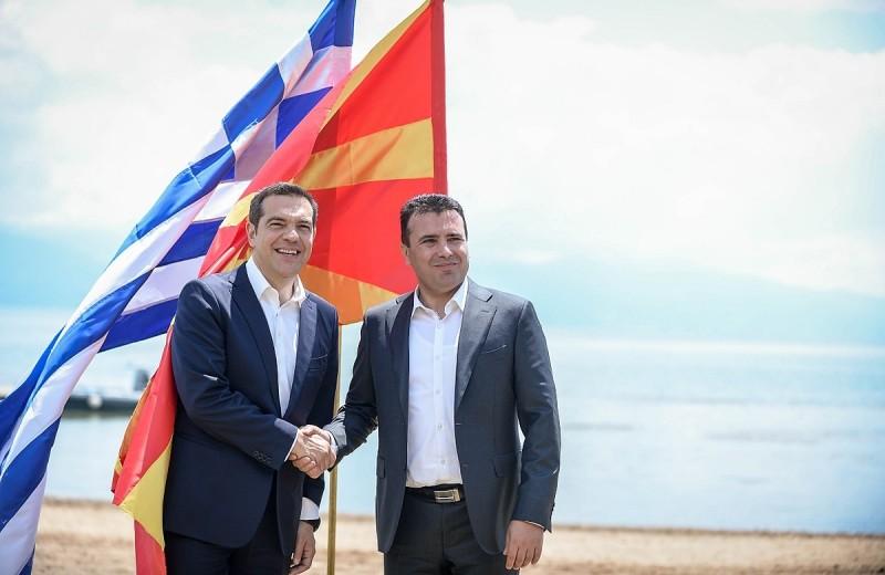 Официально: Македония сменила название
