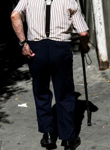 Экономический тупик: почему нужно повышать пенсионный возраст