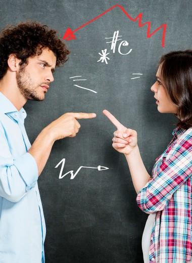Не буди зверя! 9 фраз, которые помогут избежать любого конфликта