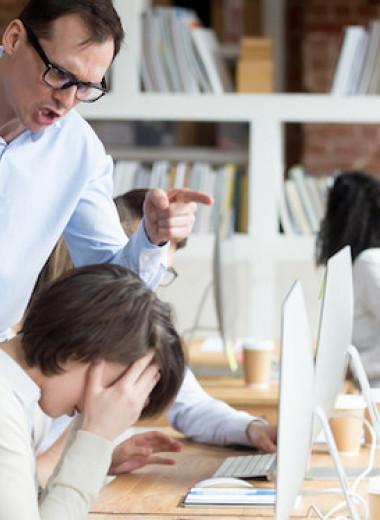 10 способов справиться с осуждением и критикой