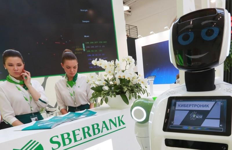 Сбербанк и Mail.ru Group создают совместное предприятие на 100 млрд рублей