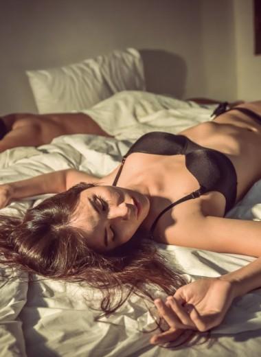 Мне не стыдно: почему количество секс-партнеров ничего не значит