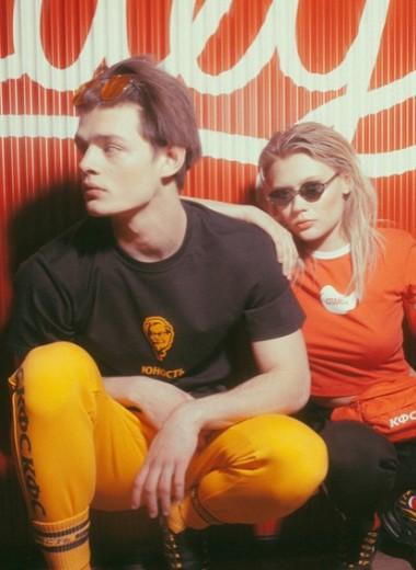 Молодая кровь: зачем российский бренд сшил одежду с логотипами KFC