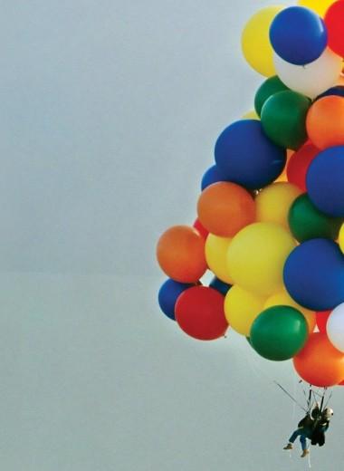 Технология безумства: полет на тысяче воздушных шариков