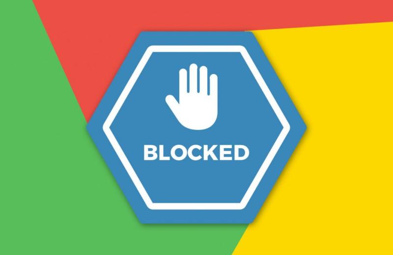 Google начнет блокировать рекламу. Даже собственную