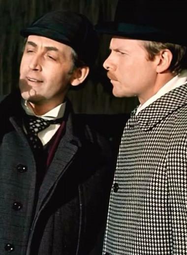 Элементарно, Ватсон: как создавался советский фильм «Приключения Шерлока Холмса и доктора Ватсона»