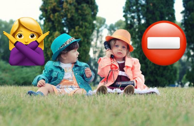 19 имен, которые могут сломать жизнь ребенку