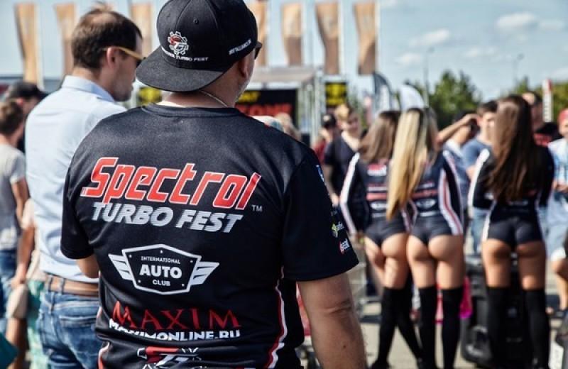 Spectrol Turbo Fest откатал последние шоу в этом году