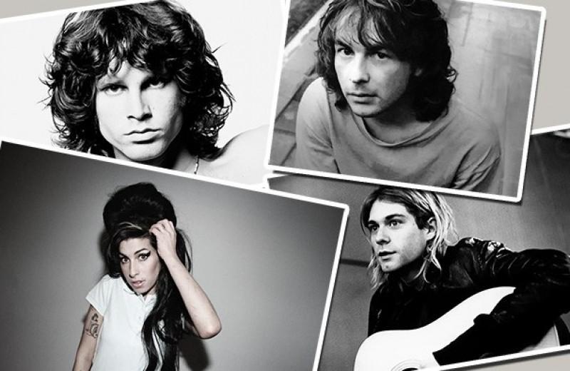 «Клуб 27»: что думает статистика о легенде, будто лучшие музыканты уходят из жизни в 27 лет