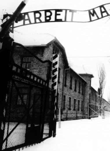 Танец в аду: история девушки, выжившей в лагере смерти