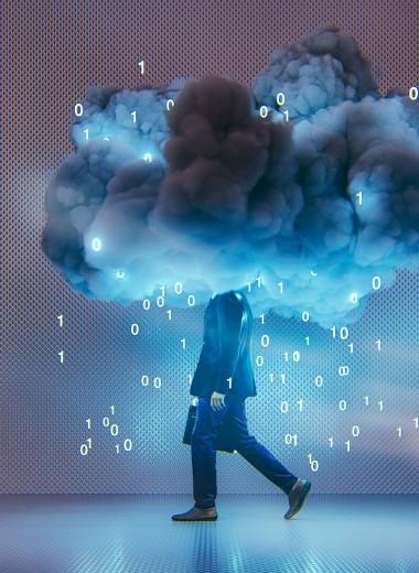 Болезнь цифрового мира: как защититься от утечек персональных данных