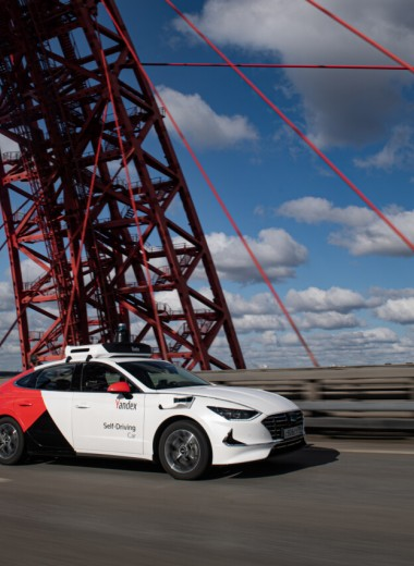 «Яндекс» показал новое поколение беспилотников на базе Hyundai Sonata