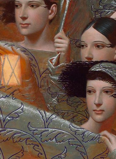 Медленное чтение: семь книг о художественной жизни начала XX века