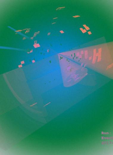 ATLAS ограничил взаимодействие бозона Хиггса с самим собой