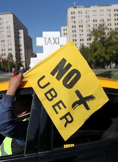 До $120 млрд: основатель Uber-экономики собрался на IPO