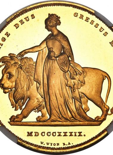 За монету с королевой Викторией и львом отдадут сотни тысяч долларов
