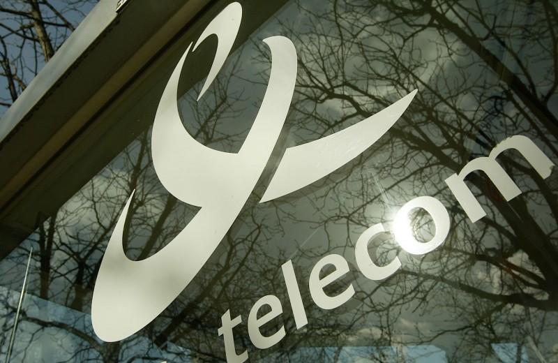 «39 жертв – только верхушка айсберга»: за что судят бывшее руководство France Telecom