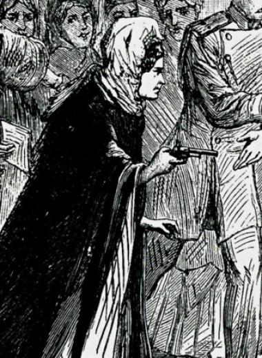 Выстрел века. 140 лет покушению Веры Засулич
