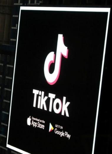 От 20 до 50 млрд долларов за сделку и «грязная мыльная опера»: главное из расследования NYT о продаже TikTok в США