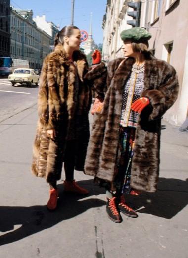 Мода на улицах Ленинграда: 1987 год