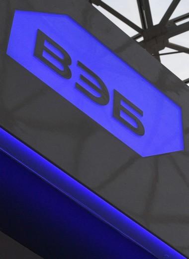 ВЭБ заберет за долги офисный центр рядом с Кремлем