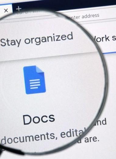 Важные мелочи: 20 полезных лайфхаков для работы в Google Docs